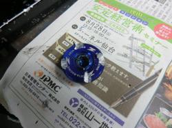 Cimg0658