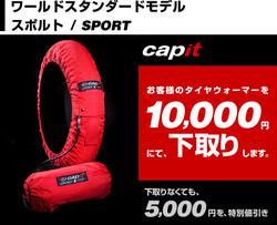 Sport_080